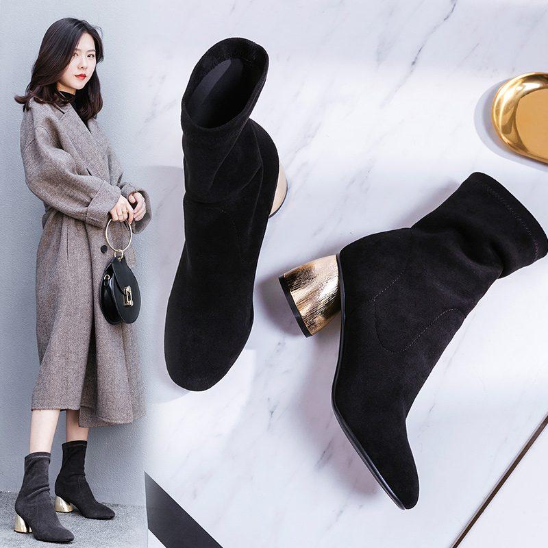 Chiko Carver Sculptural Heel Sock Boots