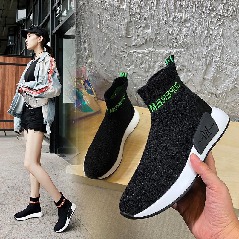 Chiko Catheryn Sock Sneaker Ankle Boots