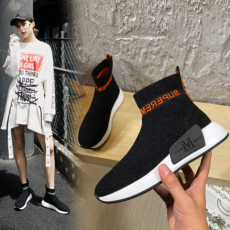 http://www.chikoshoes.com/shop/chiko-channing-sock-sneaker-ankle-boots/
