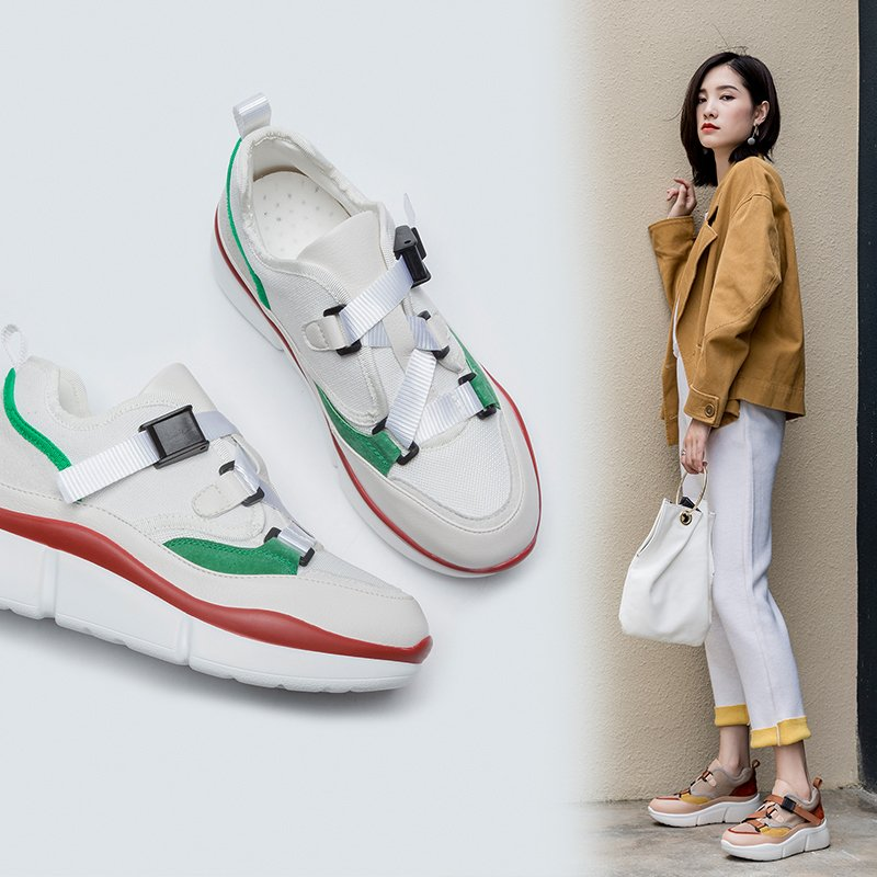 Chiko Chancellor Flatform Dad Sneakers
