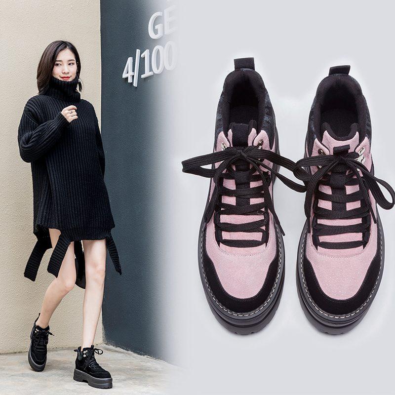 Chiko Chandler Flatform Combat Ankle Boots