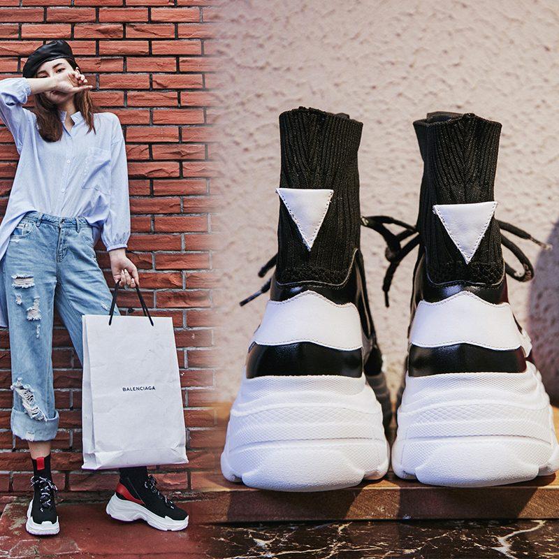 Chiko Charline Flatform Sock Sneaker Boots
