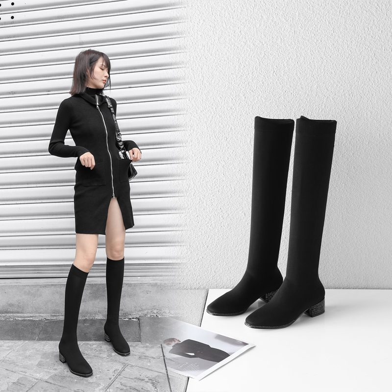 Chiko Chilton Pull On Sock Boots