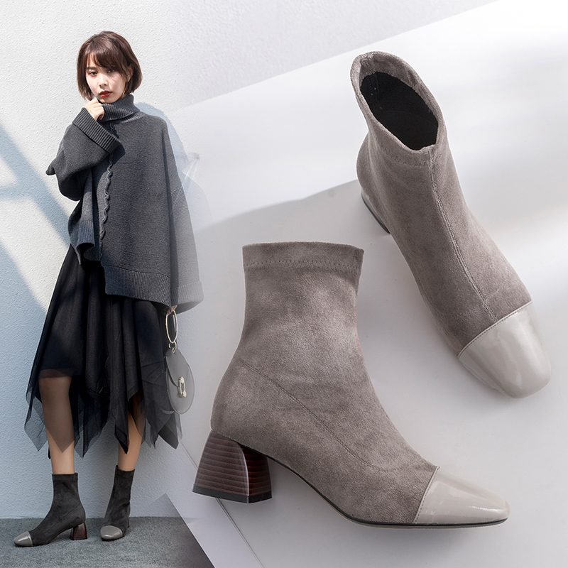 Chiko Dawn Sock Ankle Boots