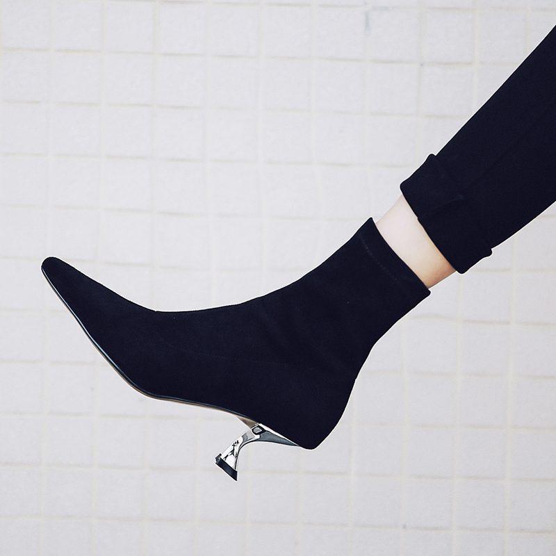 Chiko Clint Sculptural Kitten Heel Ankle Boots