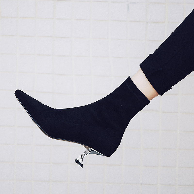 Chiko Clint Sculptural Kitten Heel Ankle Boots