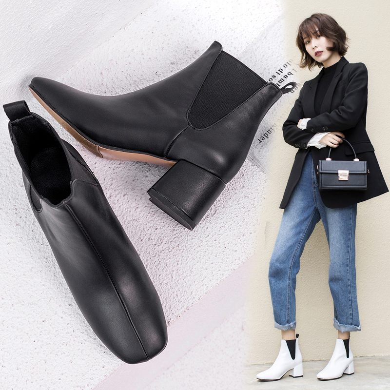 Chiko Codie Chelsea Ankle Boots
