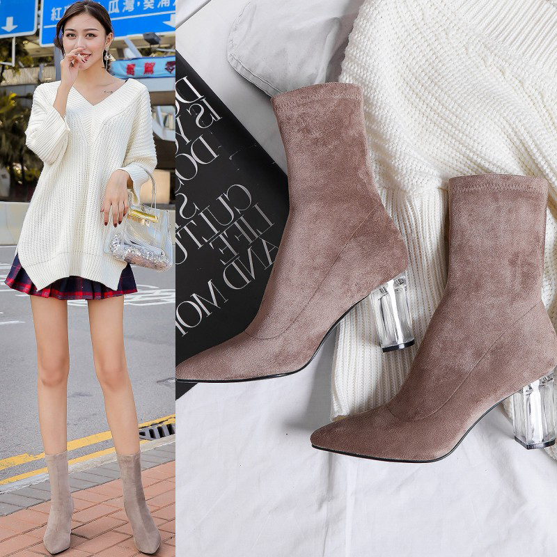 COLTON LUCITE HEEL SOCK ANKLE BOOTS