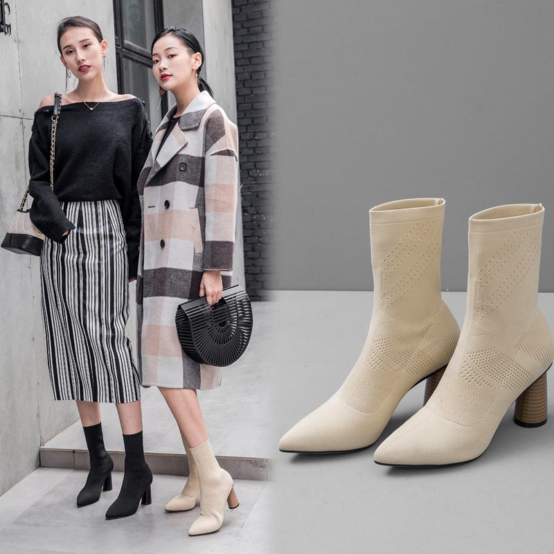 Chiko Courtny Sock Ankle Boots