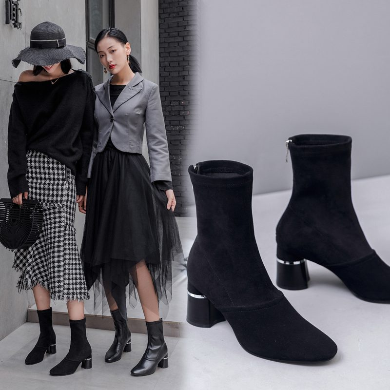 Chiko Coy Sculptural Heel Sock Ankle Boots