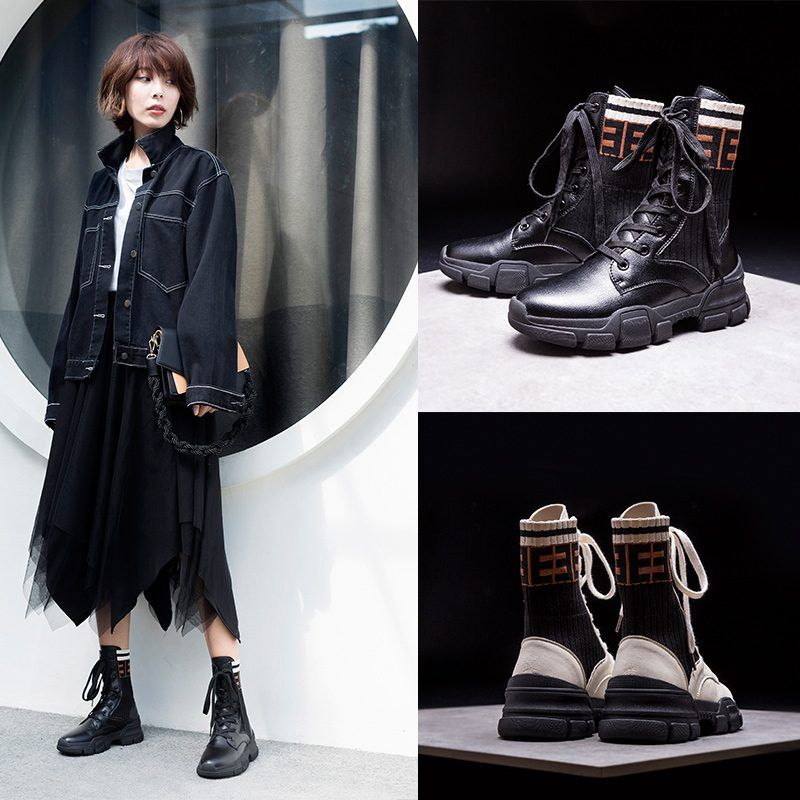 Chiko Cranston Sock Combat Ankle Boots