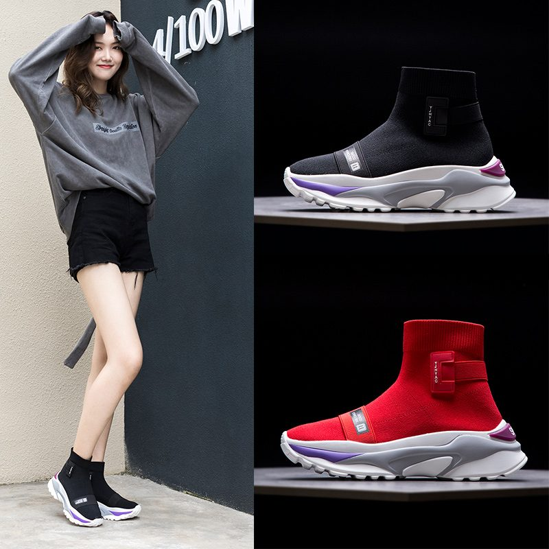 Chiko Creighton Sock Sneaker Ankle Boots