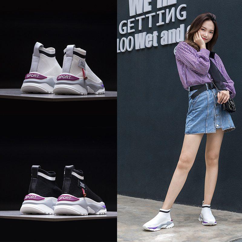 Chiko Cristi Sock Sneaker Ankle Boots