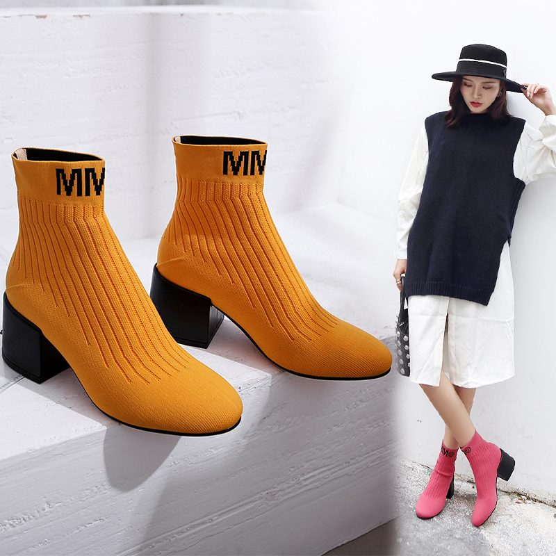 Chiko Dagwood Sock Ankle Boots