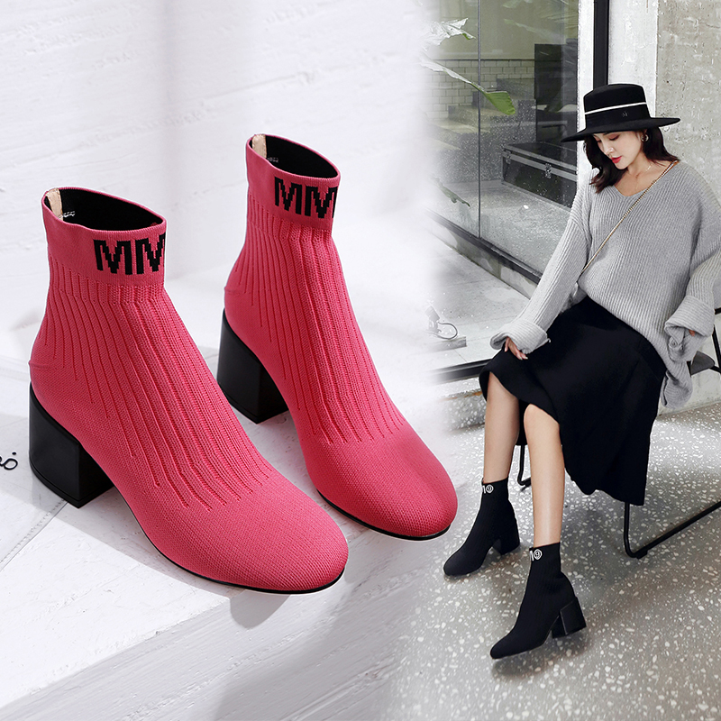 DAGWOOD SOCK ANKLE BOOTS