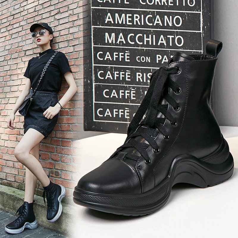 Chiko Dalena Sneaker Ankle Boots