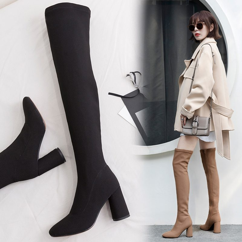 Chiko Dalvin Thigh High Boots
