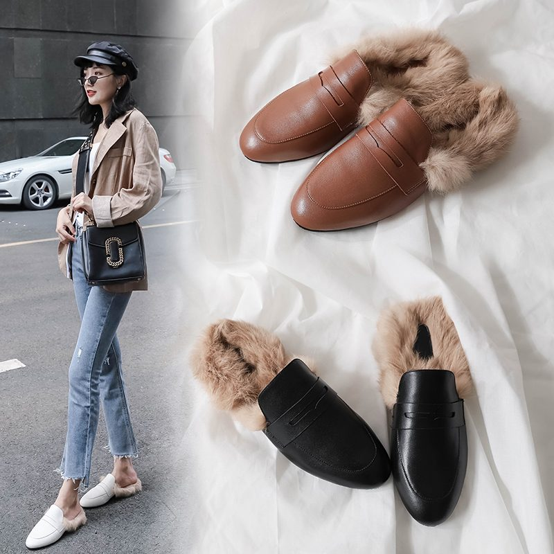 Chiko Dawson Fur Lined Loafer Mules