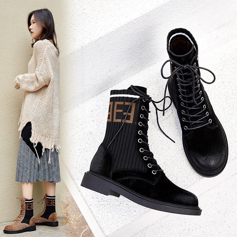 Chiko Denley Knit Sock Ankle Boots