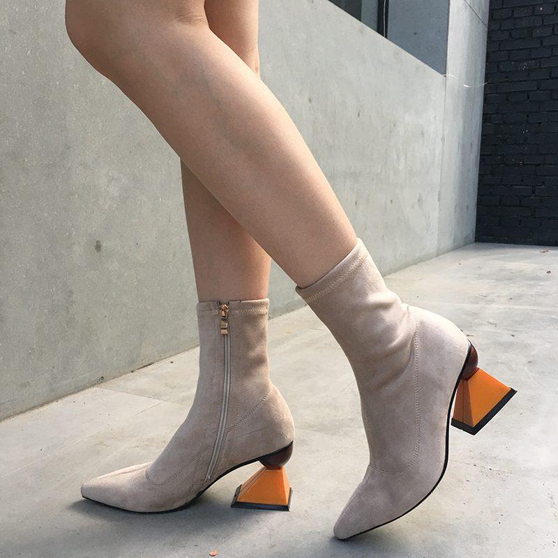 Chiko Dunstan Sculptural Heel Ankle Boots