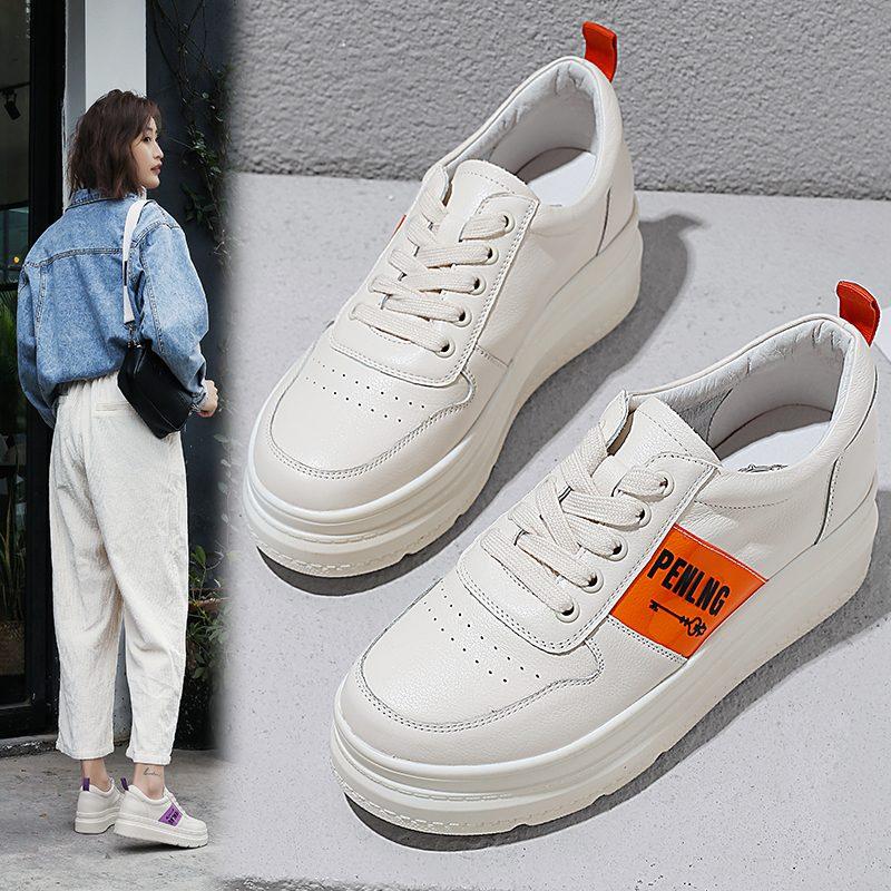 Chiko Edbert Chunky Dad Sneakers
