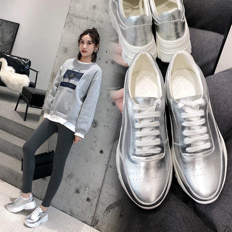 Chiko Edson Metallic Flatform Sneakers