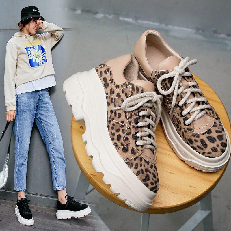 Chiko Essie Leopard Print Chunky Sneakers