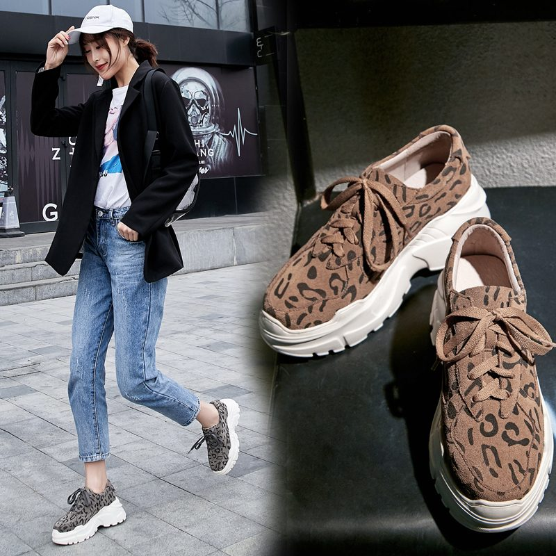 Chiko Etta Leopard Print Chunky Sneakers