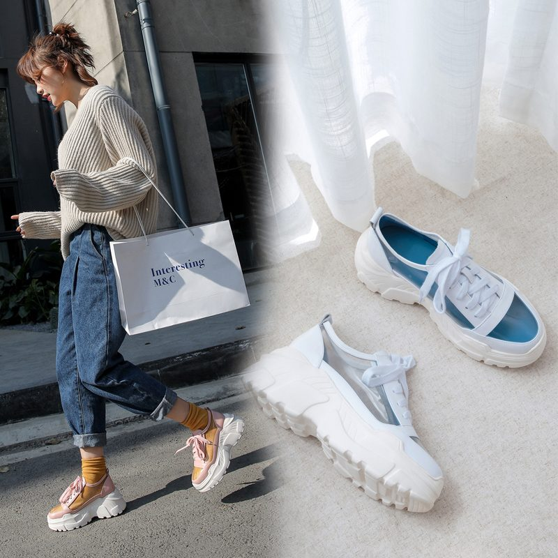 Chiko Evan PVC Chunky Sneakers