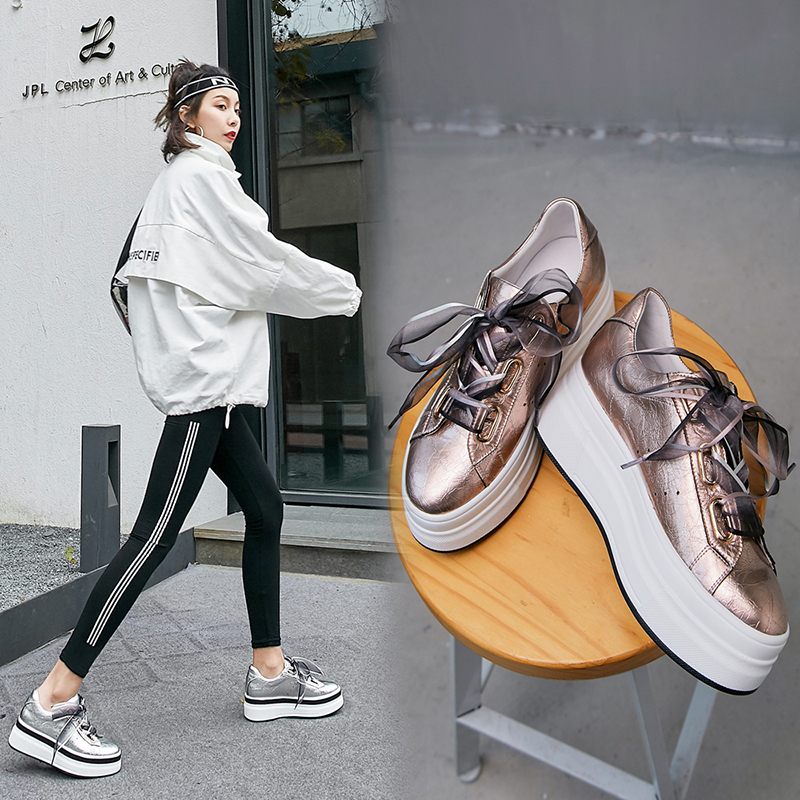 Elwood Metallic Flatform Oxfords