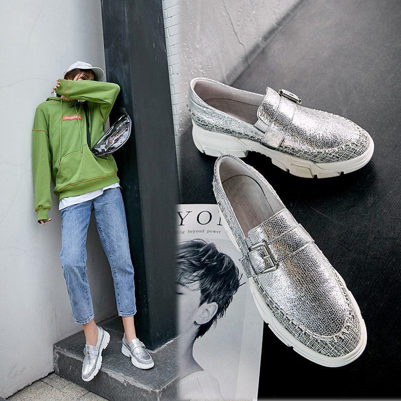 Chiko Felberta Metallic Plaid Loafer Sneakers