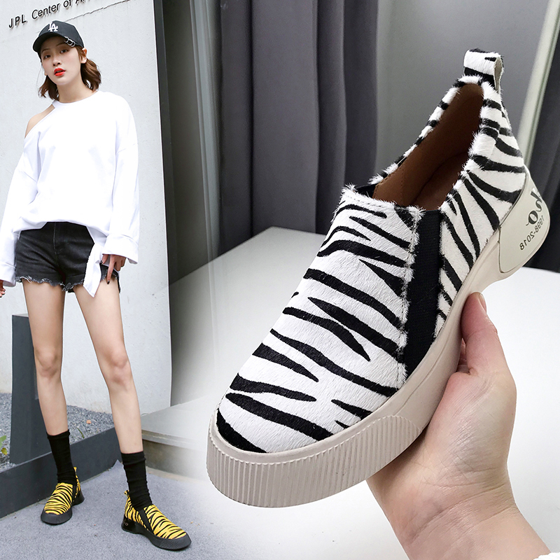 HAPPY ROUND TOE FLATFORMS SNEAKERS