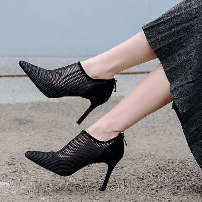 Chiko Melecent Pointed Toe Stiletto Boots
