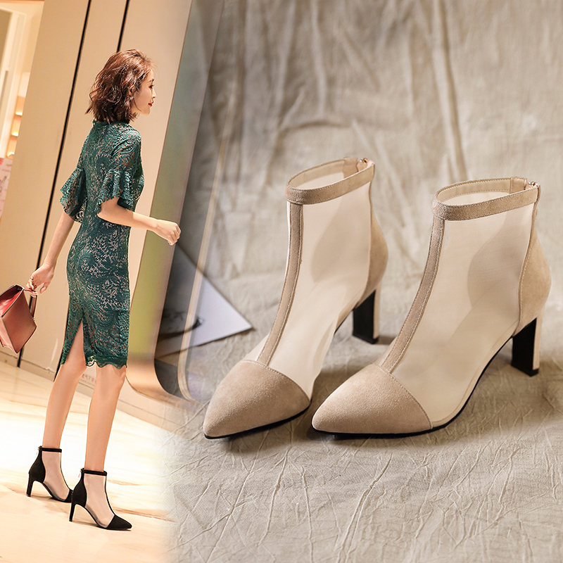 MILLIE POINTED TOE CHUNKY HEELS BOOTS